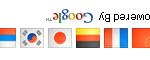 translateflagsbannerju4